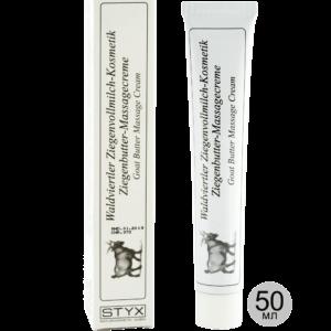 Многофункциональный крем на козьем молоке