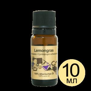 Эфирное масло Шизандра