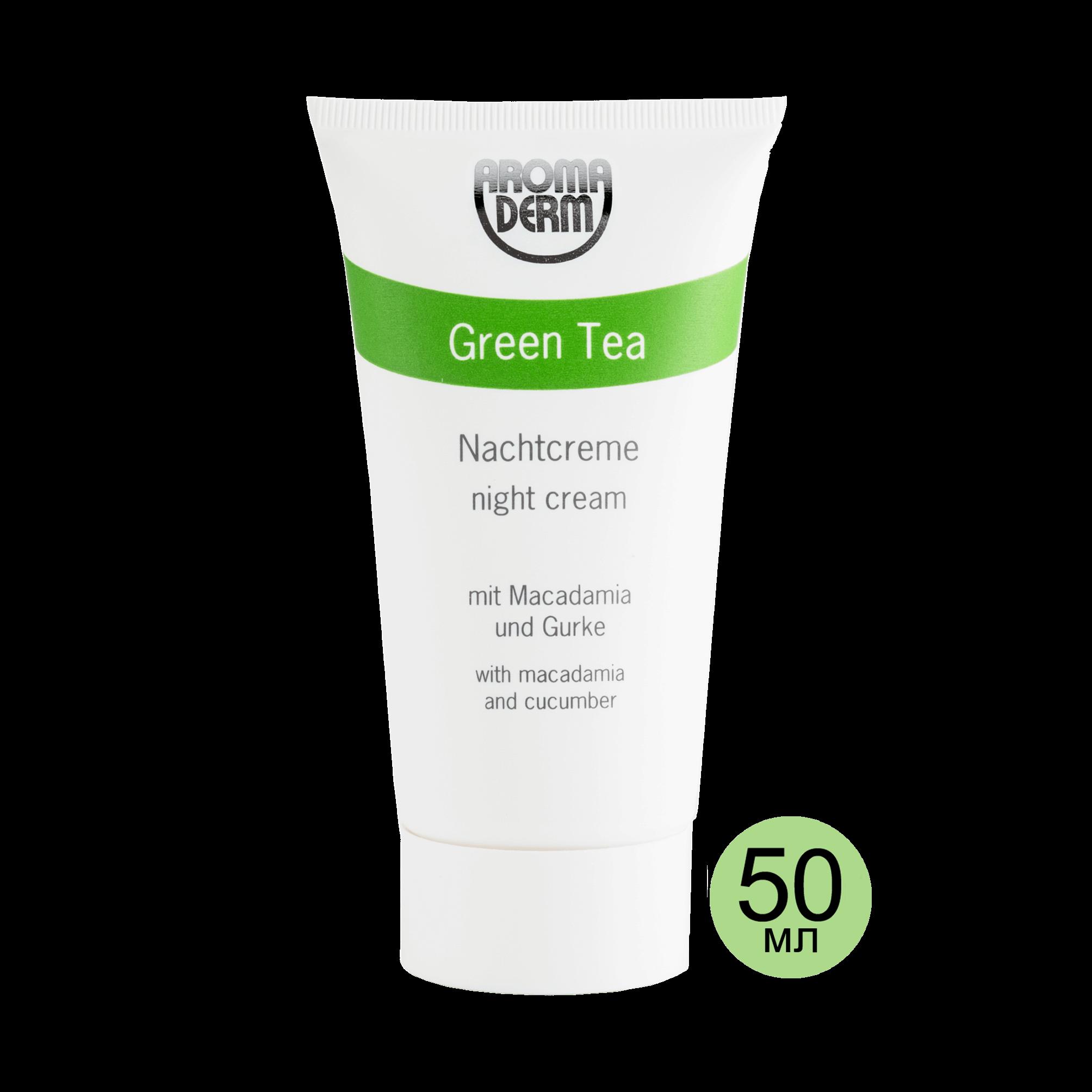 крем зеленый чай инструкция