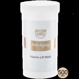 Обновляющая гель-маска витаминная, 500 мл