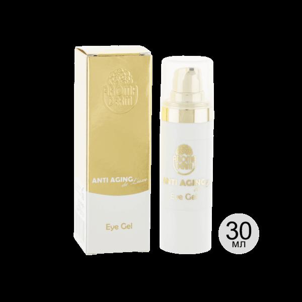 Anti Aging aromaderm eye gel