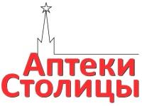 Партнеры STYX Аптеки Столицы