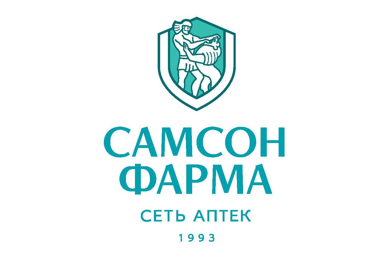 """Открытие новой аптеки """"Самсон Фарма"""""""