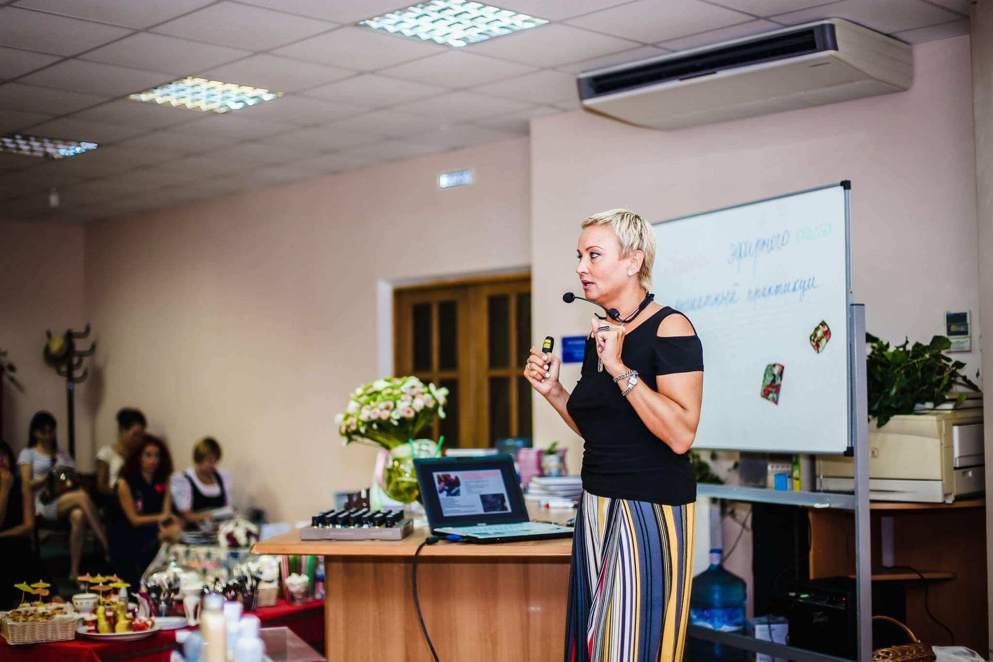 Лекция Светланы Миргородской 14 сентября