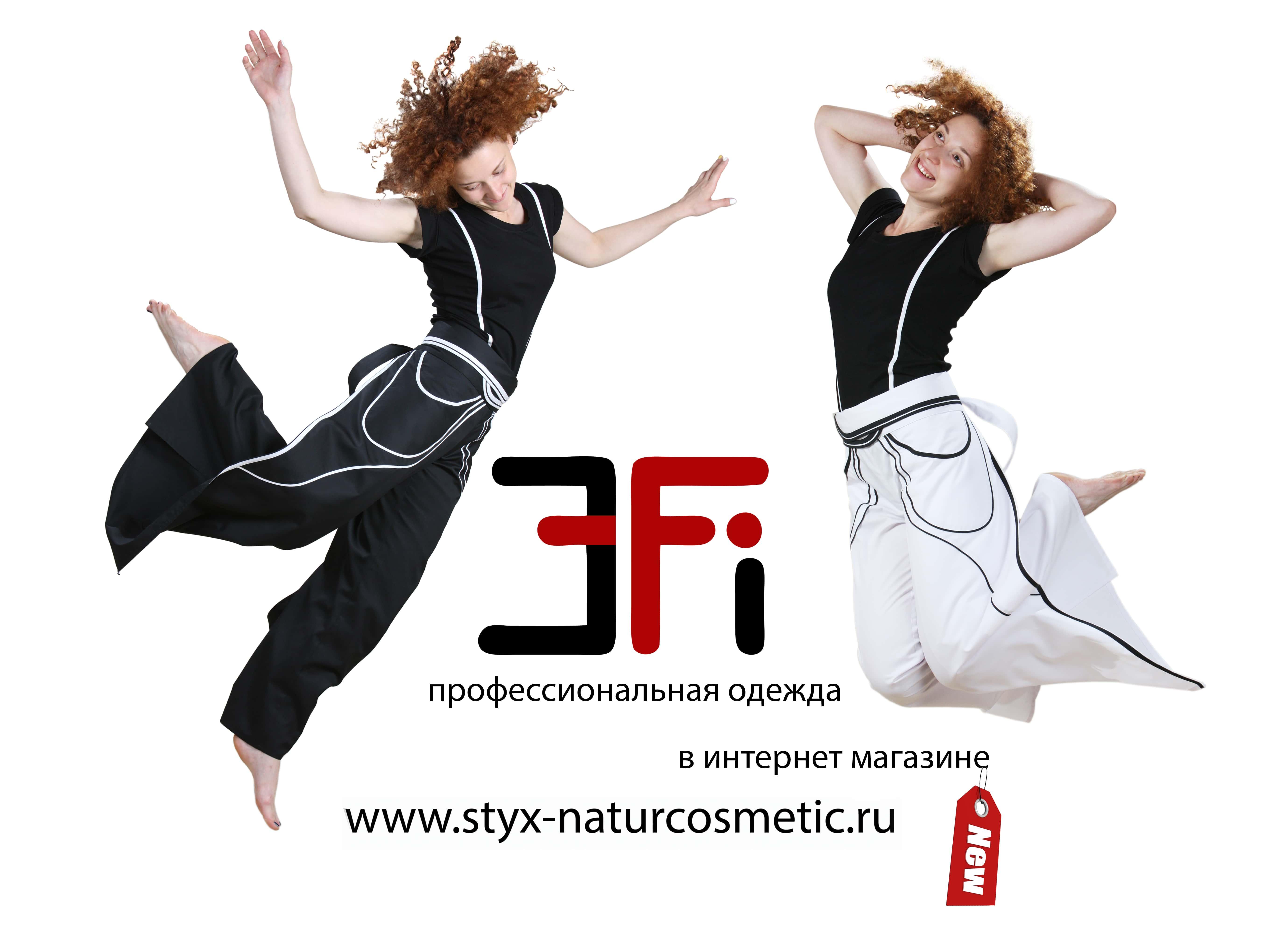 Одежда для специалистов массажа и СПА